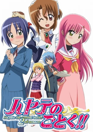 Hayate the Combat Butler!!, Hayate the Combat Butler!!,  Hayate the Combat Butler Season 2,  ハヤテのごとく!!