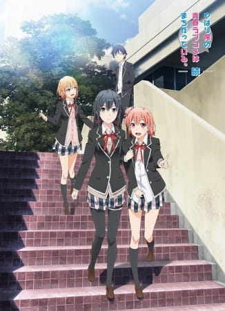 My Teen Romantic Comedy SNAFU TOO!, My Teen Romantic Comedy SNAFU TOO!,  Oregairu 2, My Teen Romantic Comedy SNAFU 2, Yahari Ore no Seishun Love Comedy wa Machigatteiru. Second Season, Yahari Ore no Seishun Love Comedy wa Machigatteiru. 2nd Season,  やはり俺の青春ラブコメはまちがっている。続