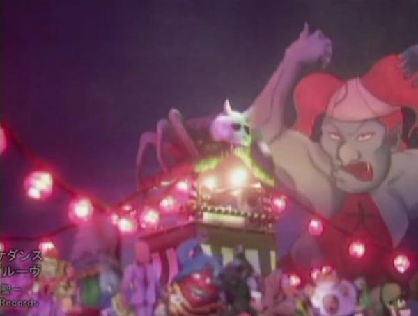 Mononoke Dance