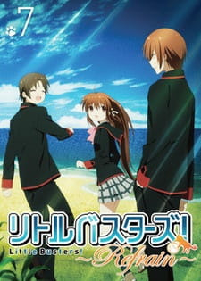 Little Busters!: Refrain picture