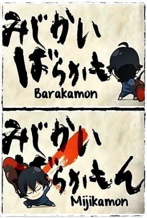 Barakamon: Mijikamon, Barakamon: Mijikamon