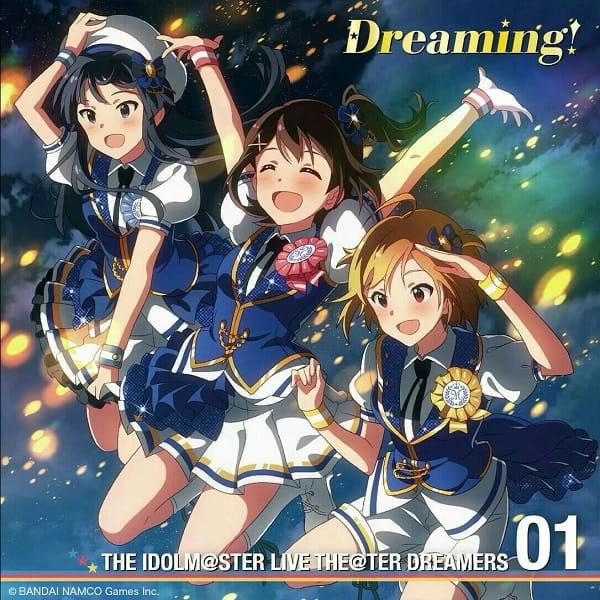 "The iDOLM@STER Million Live! ""Dreaming!"" Animation PV, アイドルマスター ミリオンライブ!""Dreaming!"" Animation PV"