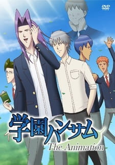 anime_Gakuen Handsome the Animation