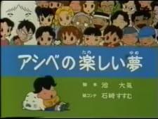 Shounen Ashibe 2: Ashibe no Kanashii Yume