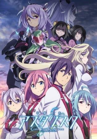 Gakusen Toshi Asterisk S2 Sub Indo Episode 01-12 End BD
