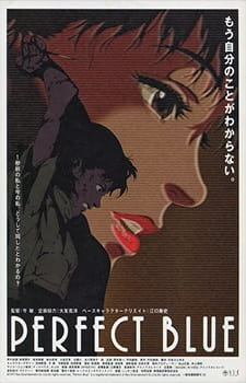 Perfect Blue Pelicula [Sub Esp] [MEGA]