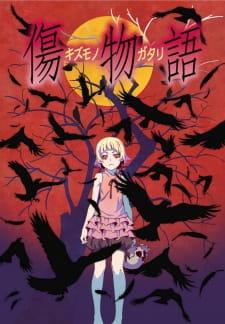 Kizumonogatari I: Tekketsu-hen مترجم