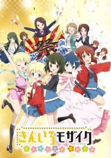 Kiniro Mosaic: Pretty Days Movie Sub Indo BD