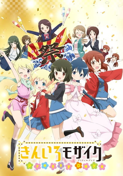 Kiniro Mosaic: Pretty Days-Thumb