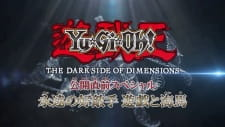 Yu☆Gi☆Oh! The Dark Side of Dimensions Special: Eien no Rival - Yuugi to Kaiba!