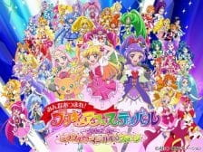 Minna Atsumare! Precure Festival Precure on Miracle Magical ☆ Stage