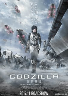 Godzilla 1: Kaijuu Wakusei picture
