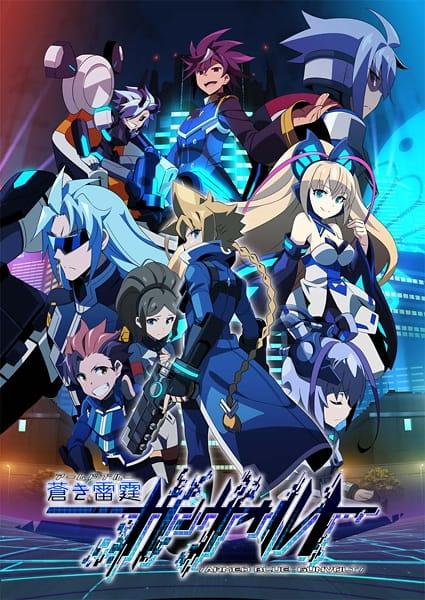 Armed Blue: Gunvolt