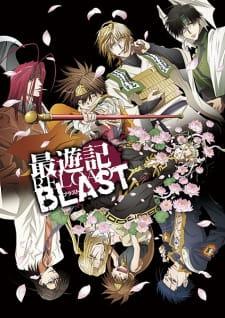 Saiyuki Reload Blast สี่แสบฝ่าแดนทมิฬ ตอนที่ 1-9 ซับไทย