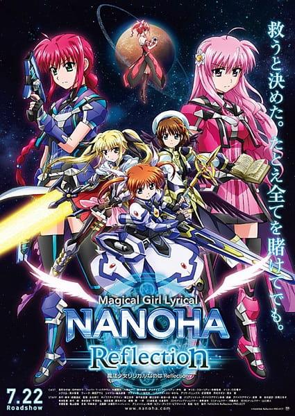 Magical Girl Lyrical Nanoha Reflection, Magical Girl Lyrical Nanoha Reflection,  魔法少女リリカルなのは Reflection