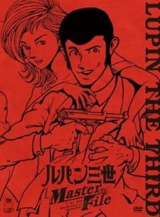 Lupin III: Lupin vs. Fukusei-ningen