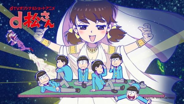 dMatsu-san, Mr. dMatsu, Osomatsu-san 2nd Season Side Stories,  d松さん