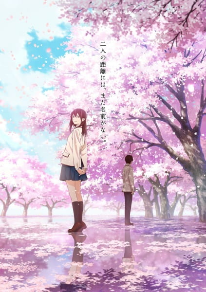 Let Me Eat Your Pancreas-Thumb