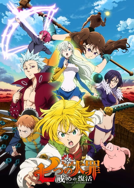 The Seven Deadly Sins: Revival of the Commandments, The Seven Deadly Sins: Revival of the Commandments,  七つの大罪 戒めの復活