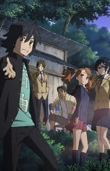 Ano Hi Mita Hana no Namae wo Bokutachi wa Mada Shiranai.: Menma e no Tegami, AnoHana Picture Drama, We Still Don't Know the Name of the Flower We Saw That Day.: Letter to Menma,  あの日見た花の名前を僕達はまだ知らない。「めんまへの手紙」