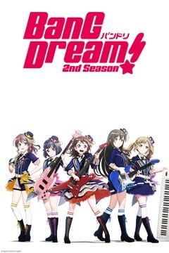 BanG Dream! 2nd Season, BanG Dream!(バンドリ!)第2期