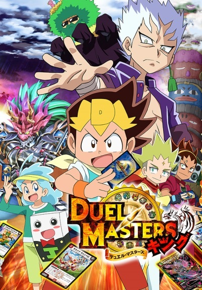 Cover Duel Masters King