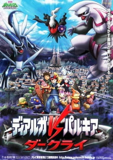 Pokemon Movie 10: Dialga vs. Palkia vs. Darkrai picture