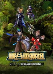 Xia Gu Zhong An Zu