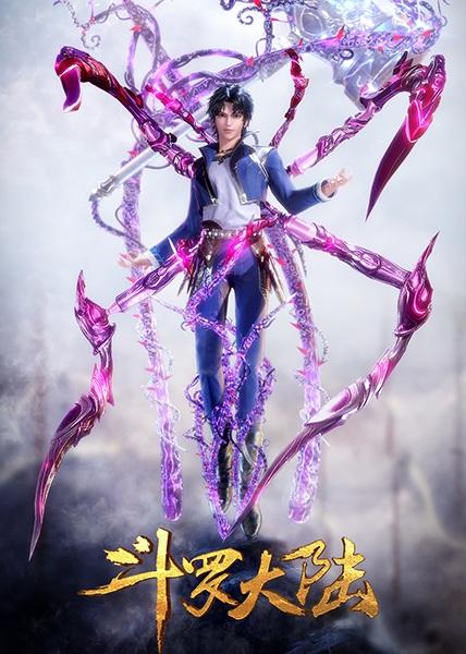 Cover Douluo Dalu: Hao Tian Yangwei
