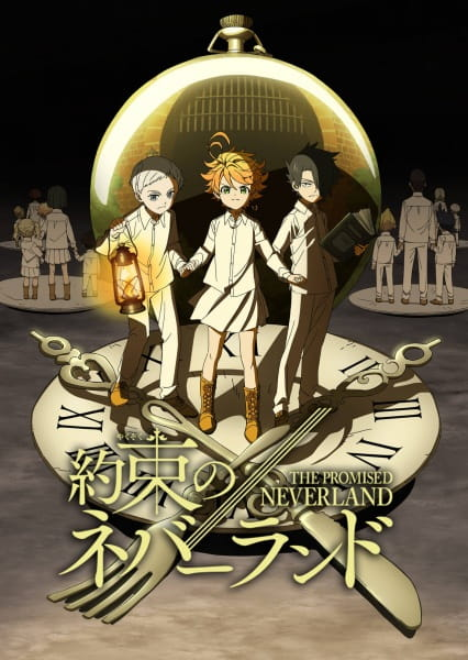 The Promised Neverland, The Promised Neverland,  約束のネバーランド
