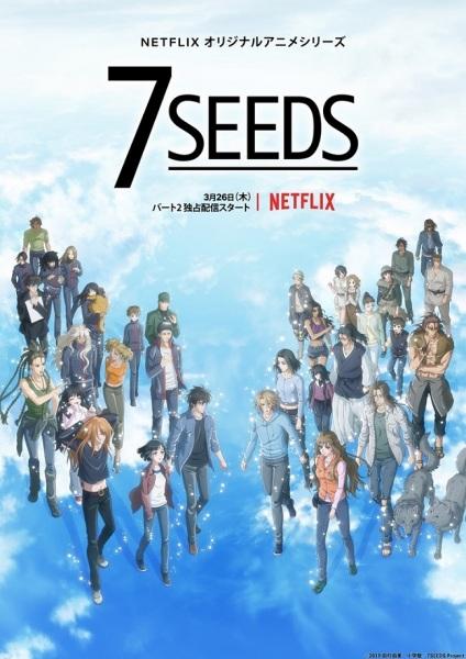 7 Seeds (2020)