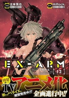 Ex-ArmThumbnail 2