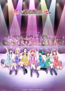 download Oshi ga Budoukan Ittekuretara Shinu sub indo