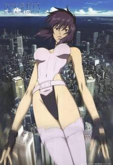 Koukaku Kidoutai: Stand Alone Complex picture
