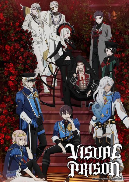 Visual Prison Anime Cover
