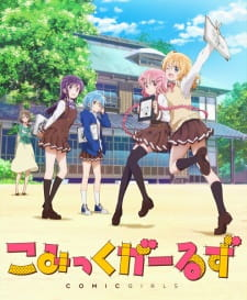 Comic Girls picture