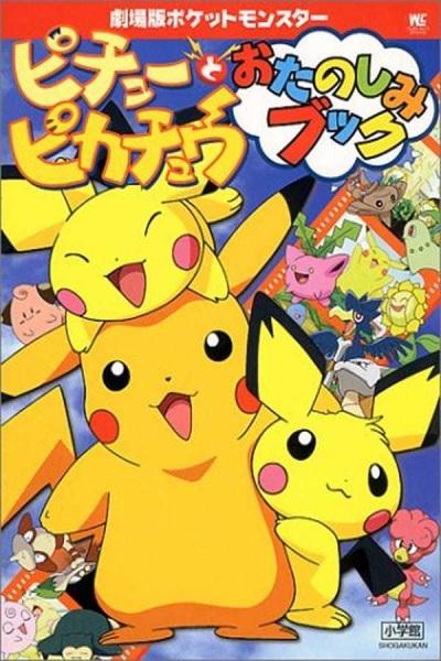 Pichu to Pikachu