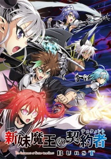 Shinmai Maou no Testament Burst Subtitle Indonesia