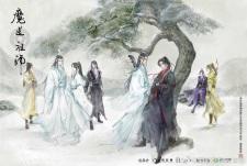 Mo Dao Zu Shi 2 picture