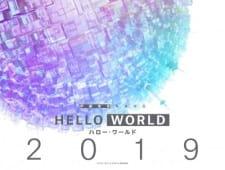 Hello World picture