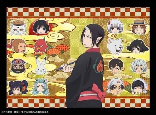 Hoozuki no Reitetsu 2nd Season OVA, Cool-headed Hoozuki 2nd Season OVA, Hozuki no Reitetsu 2nd Season OVA,  鬼灯の冷徹 第2期 OAD