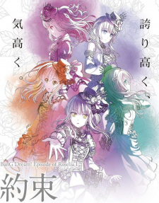 BanG Dream! Movie: Episode of Roselia – I: Yakusoku Eng Sub