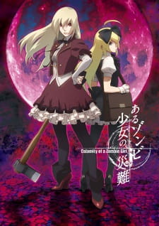 Nonton Aru Zombie Shoujo no Sainan (ONA) Subtitle Indonesia Streaming Gratis Online