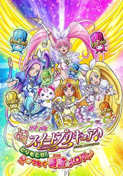Eiga Suite Precure: Torimodose! Kokoro ga Tsunagu Kiseki no Melody