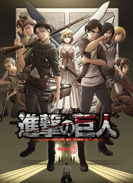 Attack on Titan Season 3, Attack on Titan Season 3,  進撃の巨人 Season3