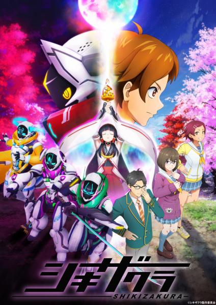 Shikizakura Anime Cover