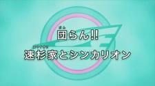 Shinkansen Henkei Robo Shinkalion The Animation Recap