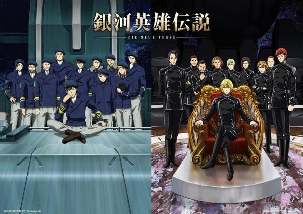 Cover Ginga Eiyuu Densetsu: Die Neue These (Zokuhen)