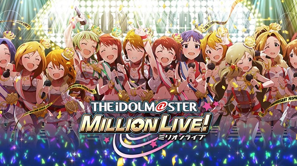 Cover The Idolmaster Million Live!
