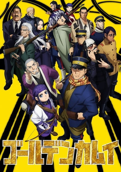Golden Kamuy (2018)